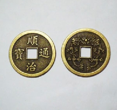 Moneta cinese antica misura piccola