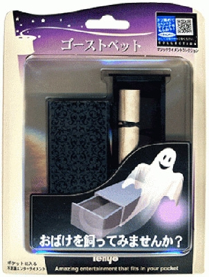 Ghost Pet Tenyo