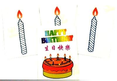 Buon compleanno magico