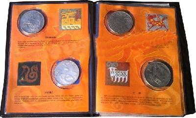 Set 12 monete cinesi con raccoglitore