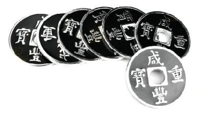 Moneta cinese nera