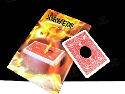 Fire of card set by Jay Sankey