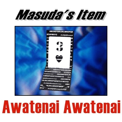 Atto Awatenai Awatenai by Katsuya Masuda