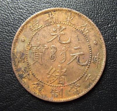 Moneta straniera 37mm